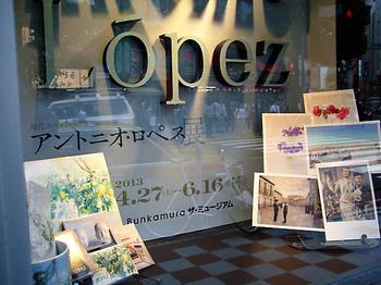 Bunkamura ザ・ミュージアム_03.jpg