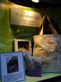 Bunkamura ザ・ミュージアム_04.jpg