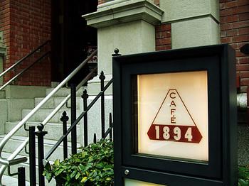 Cafe 1894_01.jpg
