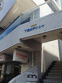 下高井戸シネマ_01.jpg