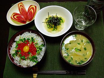 夕食_130106.jpg