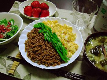 夕食_130506_02.jpg