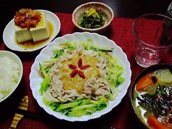 夕食_130630_02.jpg