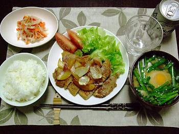 夕食_130824_01.jpg