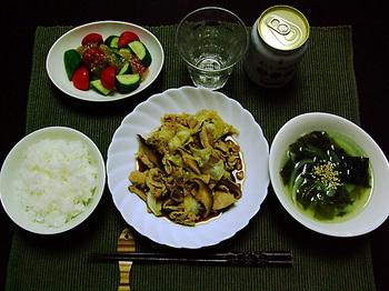 夕食_130921_01.jpg