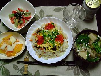 夕食_131020_01.jpg