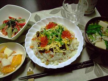 夕食_131020_02.jpg