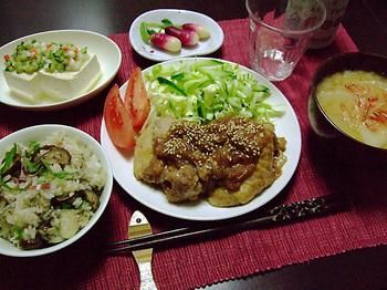 夕食_131221_02.jpg