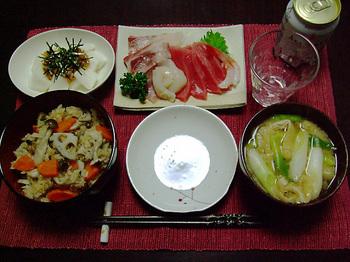 夕食_140126_01.jpg