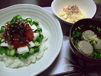 夕食_150211_02.jpg