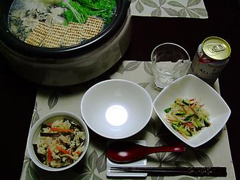 夕食_150221_01.jpg