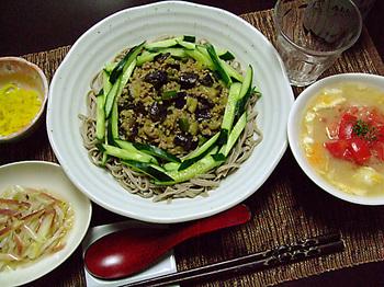 夕食_150730_02.jpg