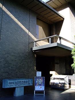 太田記念美術館_01.jpg