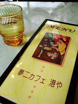 弥生&竹久夢二美術館_04.jpg