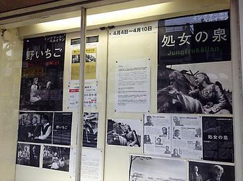 早稲田松竹_02.jpg