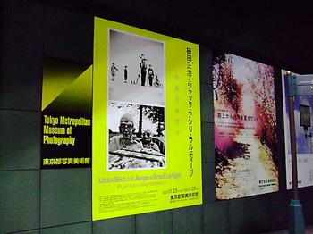 東京都写真美術館_02.jpg