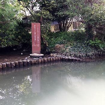 柳川_05.jpg