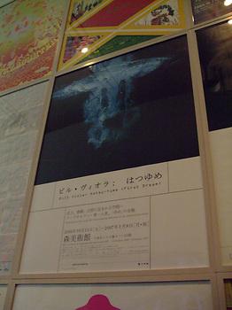 森美術館_06.jpg
