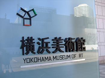 横浜美術館_02.jpg