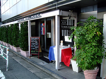 渋谷ティ・ロランド.jpg