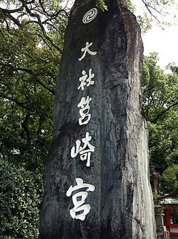 筥崎宮_01.jpg