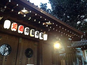 靖国神社_01.jpg