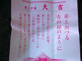 靖国神社_04.jpg