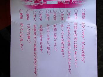 靖国神社_05.jpg