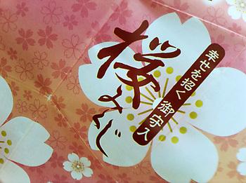 靖国神社_08.jpg