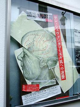 チェコセンター東京.jpg