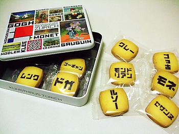 チューリヒ展クッキー.jpg
