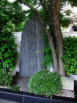 刀剣博物館_02.jpg