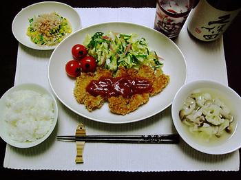 夕食_130323_01.jpg