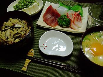 夕食_130727_02.jpg