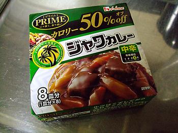 夕食_150124_プライムジャワカレー.jpg