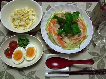 夕食_150215_01.jpg