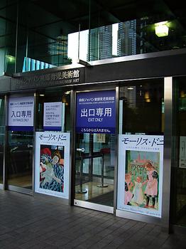 損保ジャパン東郷青児美術館_03.jpg