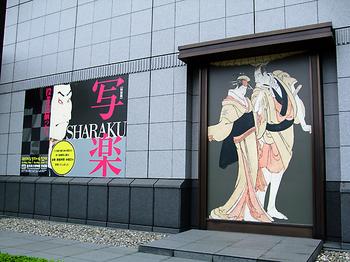 東京国立博物館_平成館_02.jpg