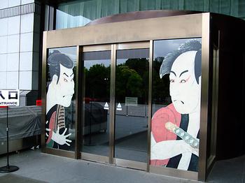 東京国立博物館_平成館_03.jpg