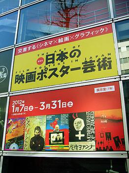 東京国立近美フィルムセンター_02.jpg