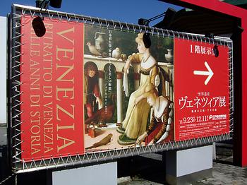 江戸東京博物館_01.jpg