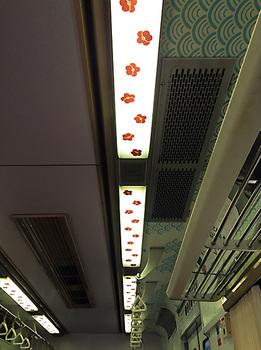 西鉄太宰府線の電車内.jpg
